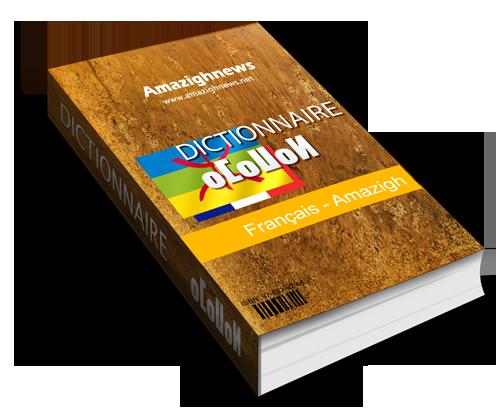 dictionnaire amazigh