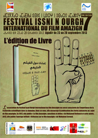 7eme edition Festival Issni N Ourgh