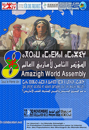 8 amazigh world assembly
