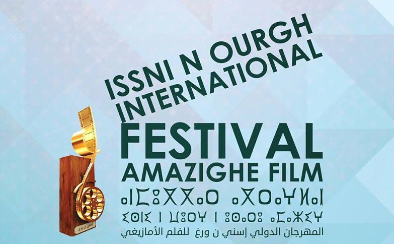 Festival Issni N Ourgh Film Amazighe