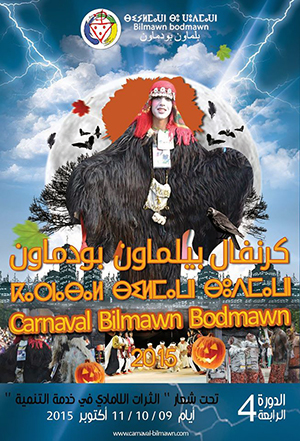 carnaval bilmawn bodmawn 2015