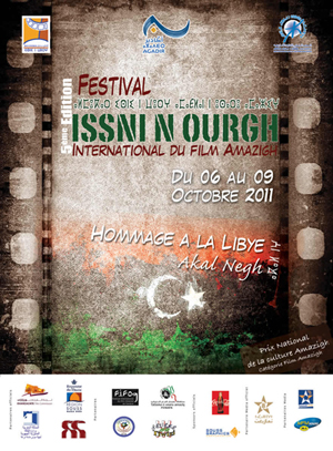 issni ourgh 2011