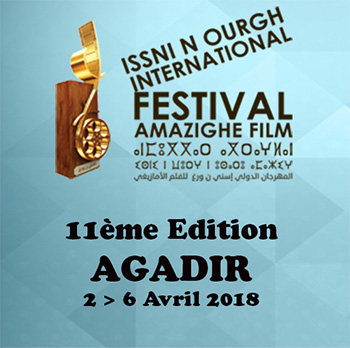 issni ourgh 2018