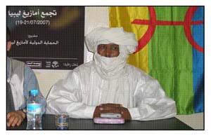 congrès des Amazighs de la Libye