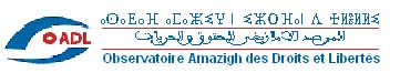 observatoire amazigh