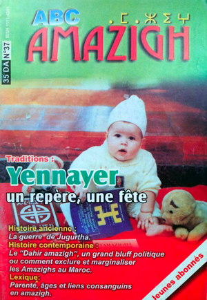 Abc amazigh yennayer