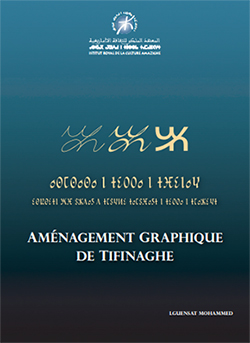 amenagement graphique tifinaghe