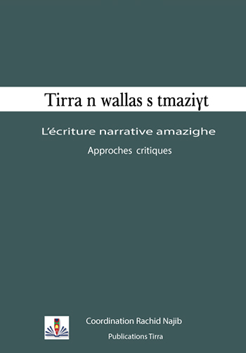 Ecriture narrative amazighe