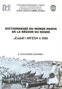 Dictionnaire du monde marin de la région du Souss