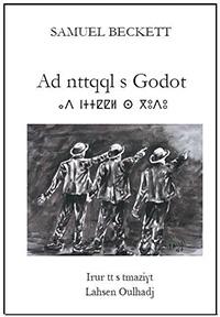 Ad nttqql s Godot  / En attendant Godot