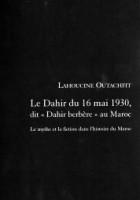 Dahir berbére au Maroc: le mythe et la fiction