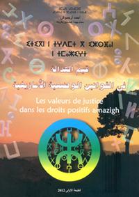 Les valeurs de justice dans les droits positifs Amazigh