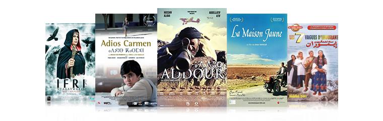 Films Amazigh