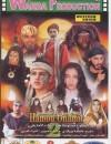 Hammou Ounamir