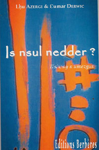 Is nsul nedder ?
