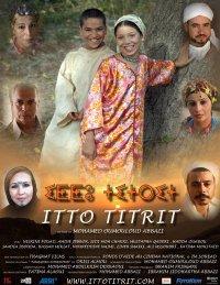 Itto Titrit