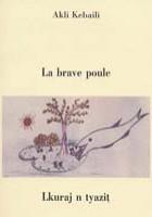 La Brave Poule