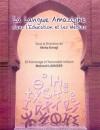 La Langue Amazighe dans l'Education et les Médias