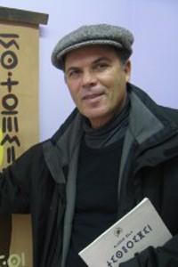 Lahbib Fouad
