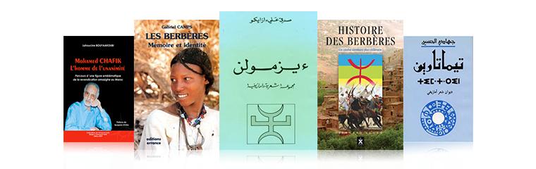 Livres Amazigh