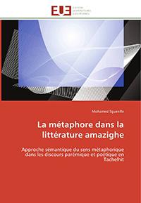 La métaphore dans la littérature amazighe