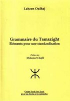 Grammaire du tamazight