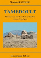 Tamedoult