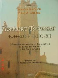 Tatbirt Tawrakht