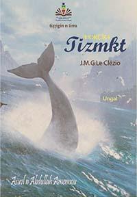 Tizmkt - Pawana