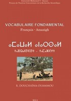 Vocabulaire fondamental Français - Amazigh