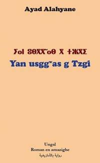 Yan Usggwas g Tzgi