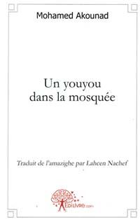 Un youyou dans la mosquée