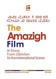 The Amazigh film In Souss, from Oblivion to the international scene